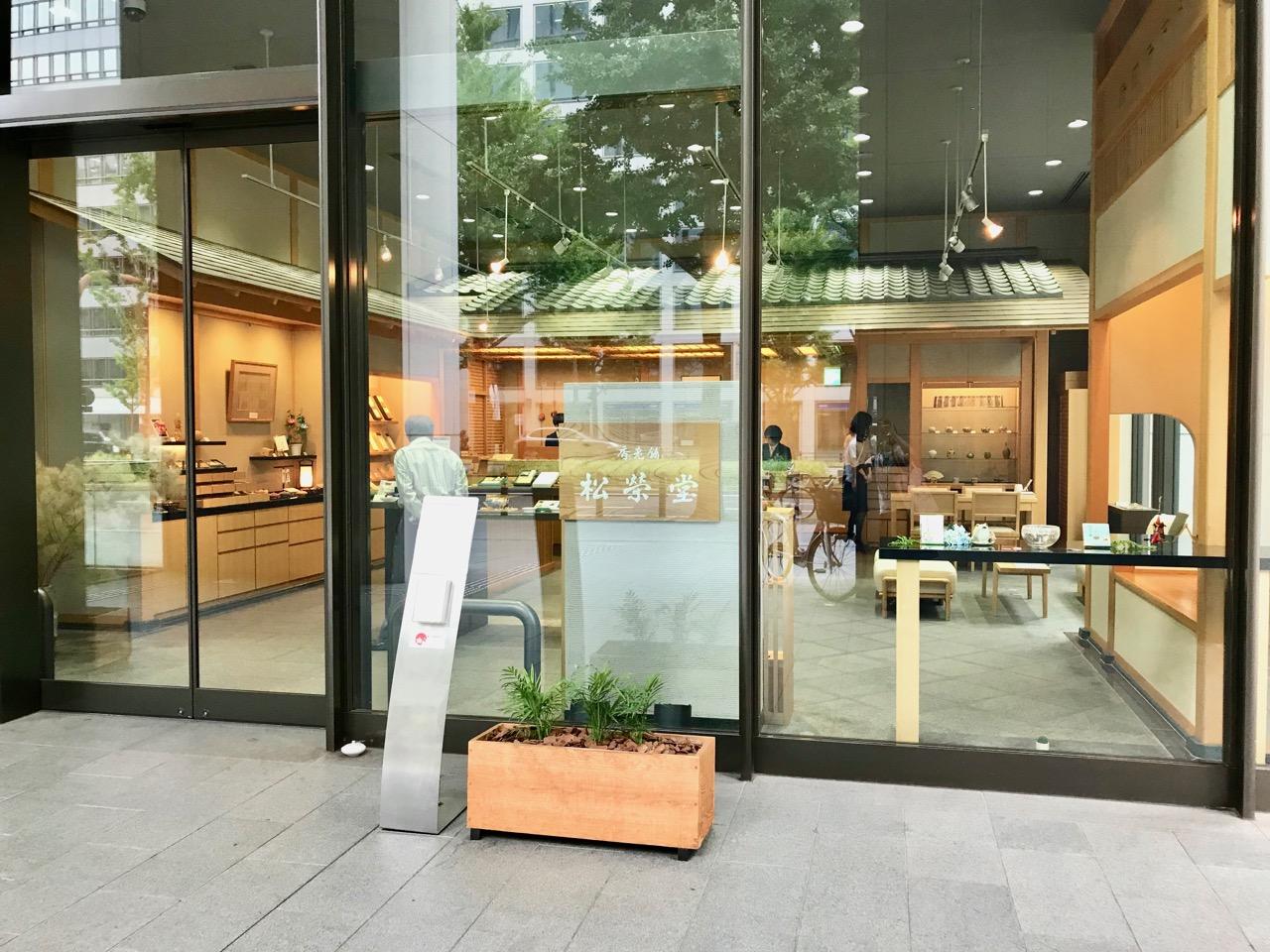 香老舗 松栄堂 大阪本町店 の前はいつもお香のいい香り かわいい根付や香立もお手頃価格 本町ブログ